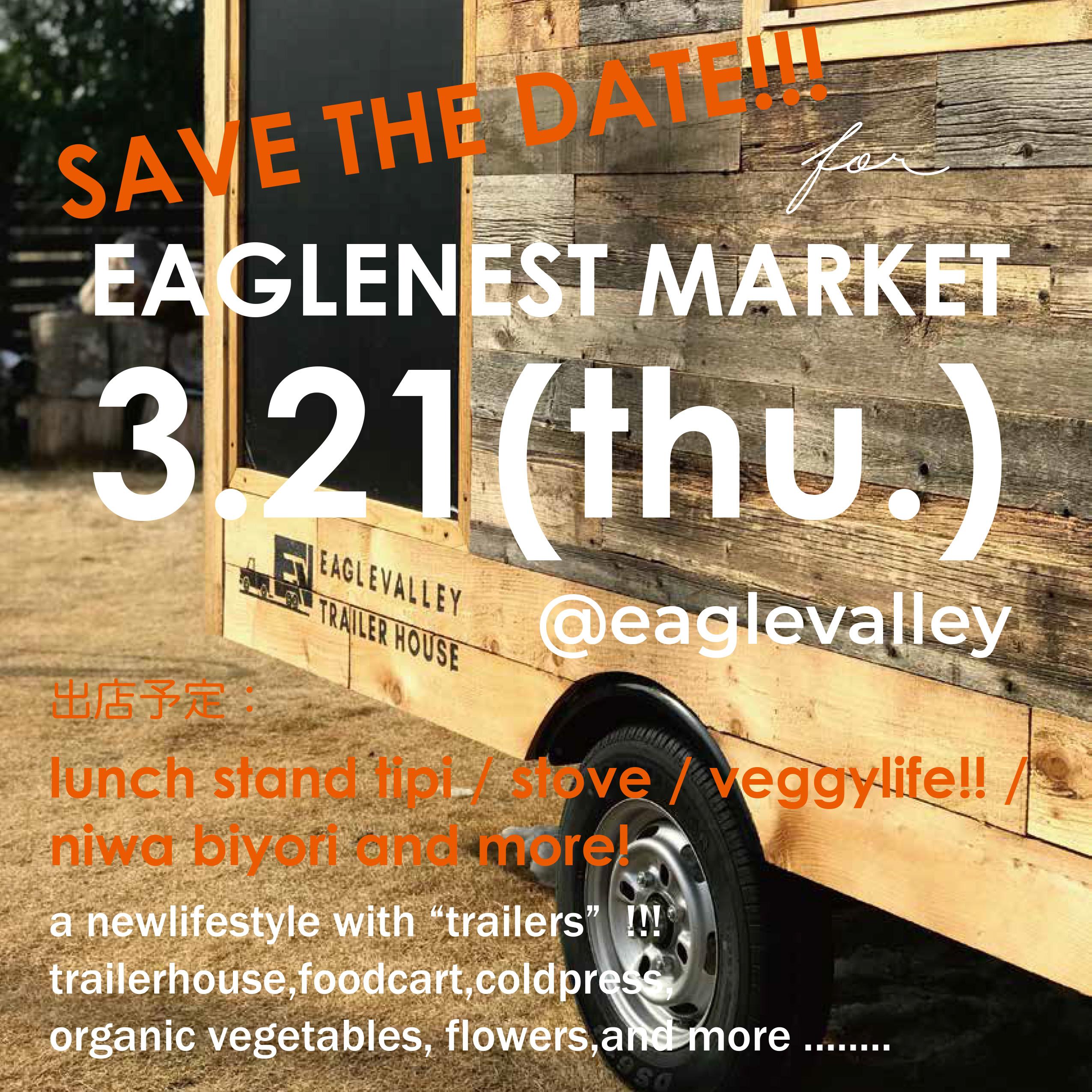 AGLENEST MARKET ( イーグルネスト・マーケット ) / イベント・マーケット(不定期開催)